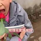 拿出一朵花骨朵,让妹妹把花吹开,然后在她蓄力的瞬间把花塞进去,妹妹走过最长的路就是哥哥的套路。
