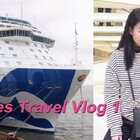 邮轮游记 1 新年快乐呀!和妈妈去坐邮轮啦~ 这几天每天都会更新哈😄 #旅行##日志##穿秀#