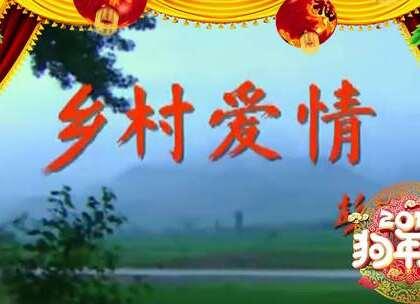 刘能谢广坤打架上春晚,这是要火啊!#搞笑##春晚##乡村爱情#