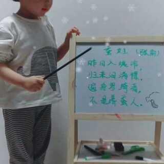 #宝宝##宝宝背古诗##中国诗词大会#跟小程老师学古诗,蚕妇~~张俞。
