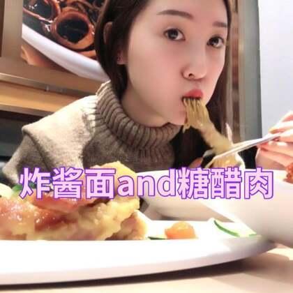 出来吃饭不可能挑选的每家都好吃,所以好吃的我就极力推荐分享,不好吃的也告诉大家,以免爱吃的宝宝误入雷区。我也不是不会做饭,(我的厨艺经过大众点评还不错呢),只是暂时情况条件还没开始允许我边做饭边录视频,我期待着那一天。#吃秀##二姐食间##vlog#