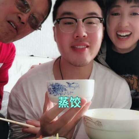 【小强的一天美拍】我妈做了超好吃的蒸饺@兔芽姐姐