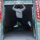 #春节瘦瘦舞##运动##街头健身#狗年大吉!跟着音乐一起跳舞!😎@Er.pao @F-kk @流浪汉木村 @街头运动健身达人 @洁癖男、爱跑酷
