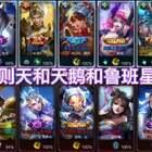 #游戏##王者荣耀#有多少人喜欢小鲁邦 举手