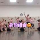 #精选##舞蹈##运动#