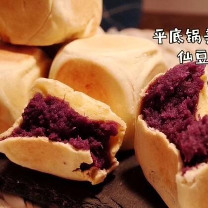 #美食##仙豆糕#仙豆糕又叫虎皮饽饽,做法简单,健康美味。做好以后,冰箱可以保存两三天~