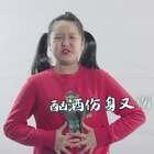 中国式过年,我们到底在过些什么?