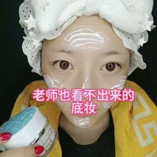 #化妆##化妆教程##U乐国际娱乐化妆#