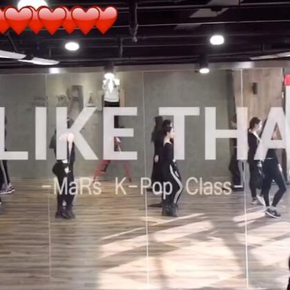 #精选##舞蹈##sistar - i like that#一年前的视频,怀念下❤️(找我,找我……)