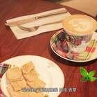 大过年的,在家听亲戚们询问累了的你,可以躲到咖啡厅找一份清闲。但是点一份适合自己口味的咖啡又成了难题!其实每个咖啡厅都有这些隐藏菜单! 这么多年咖啡白喝了啊,现在知道还不晚,毕竟你还得喝咖啡! #我要上热门##下午茶#