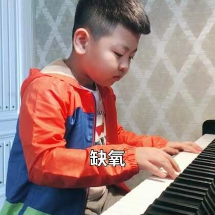 《缺氧》#精选##音乐##钢琴#