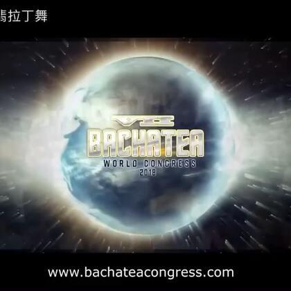 #油管搬运工#Marco & Sara [Obra Maestra] @ BACHATEA 2018#杭州bachata##杭州fiesta#