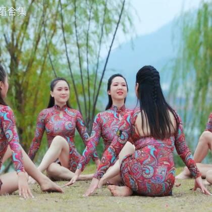 你更喜欢穿旗袍的优雅小姐姐,还是青睐一身黑衣的气质女神呢?快来看看这支张瑶老师编舞的中国风拉丁舞#凉凉#,姑娘们有没有让你心动呢?咨询#舞蹈#微信:danse68