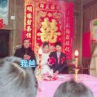 #日常#今天我哥哥结婚了!