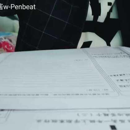 #日常##当我学习的时候#写字姿势真的改不过来了 💩然后 字丑 手丑 😂你们作业做完了吗?