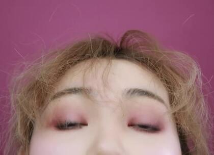 最近超喜欢的玫瑰色妆容~ 分享一波~