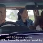 无论你多大年龄,都要无所畏惧,做自己!泰国走心励志广告《我,三十岁了!》 😊😊😊#一千次暖心实验#