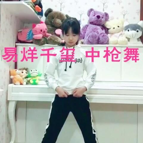 【志爱💕菠萝小公主美拍】🌻🌻【志爱】#中枪舞##易烊千玺...