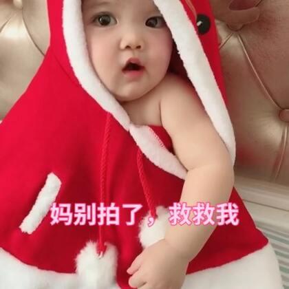 #精选##宝宝##搞笑#自己脱不下来了,