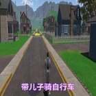 #游戏##搞笑##精选#
