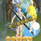 #游戏##王者荣耀##我要上热门@美拍小助手#求赞求粉求转发求评论