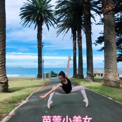 #芭蕾##精选##芭蕾舞#好羡慕果和雨涵去海边玩耍😘今年一定去再海边,我也要拍美照。果妈@瑜伽小鱼 拍照技术一级棒。@🍎果果apple 回来好好练功拍出更美的😊。