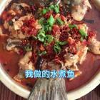 #吃秀##日志##在农村老家#今天我大显身手做了一个水煮鱼😂😂😂!黄瓜和角瓜(西葫)在一起炒还挺好吃。