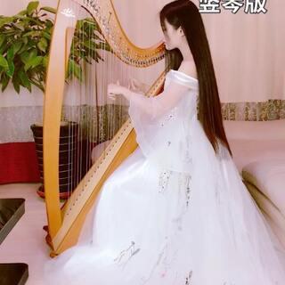 #精选##音乐##卡农#