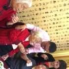 #北京大姐九十寿辰纪实##兄弟姐妹的快乐旅行##最美的时光#