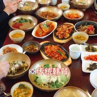 今天和家人出门吃了一顿比较正宗的韩餐,虽然有点远,但是味道确实还不错👍大家在家过年 是不是每天都大鱼大肉,好羡慕你们!话说你们都是几号开始结束假期?#韩国##美食#