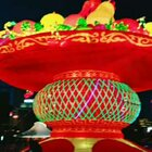 #随手美拍#~🚶🏃赏花灯。#春节快乐#~亲们晚上好🍵🍟🍔🌷,谢谢观看!😊