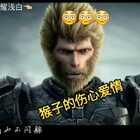 #游戏##我要上热门@美拍小助手##王者荣耀#求赞求粉求转发求评论
