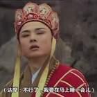 王者荣耀神配音:苏烈和程咬金大打出手竟是为了它#王者荣耀##游戏##我要上热门#