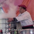 乡村大厨42年主办上万场流水席,一人做30桌菜,最拿手菜无人能取代#二更视频##美食##我要上热门#