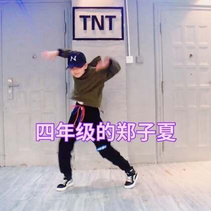 四年级的郑子夏,才学几天,是不是很帅,反正我已经被圈粉了,你们呢,还想看她的视频就留言哟,嘿嘿,超帅的小女孩。#舞蹈##我要上热门@美拍小助手#