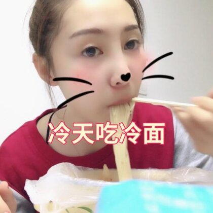 不知道发什么文字了,直接看视频吧乖乖们#吃秀##vlog##购物分享#
