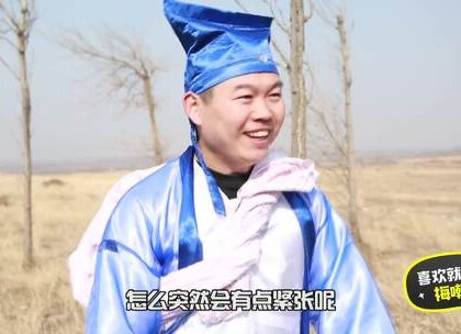 江湖穷书生和武林高手大比拼!世外高人到底会收谁为徒?#搞笑视频#