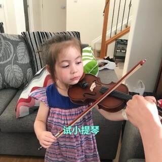 试课。小朋友一开始有点害羞,等Jason老师拉完一曲后就有点放开了。还需要多接触,才能培养出兴趣。#音乐##宝宝##混血宝宝#