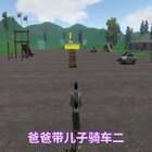 #精选##游戏##搞笑#