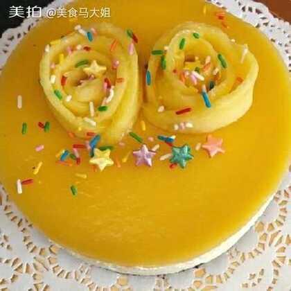 #美食##甜品##家庭自制美食#这是我做的蛋糕🍰呦😊