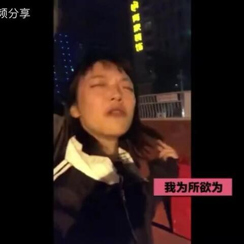 【精美视频分享美拍】女教师醉酒后关心学生👍好可爱👍...