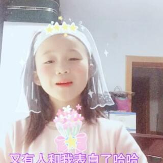 若馨-恋儿的美拍:#白气球##唱歌##00后唱歌导语视频图片