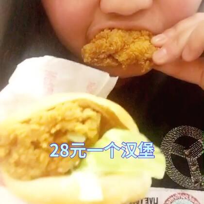 #吃秀# 一杯麦旋风35一个汉堡28 😑