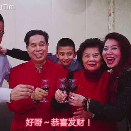 #春节回家团圆##新年快乐##精选聚聚金福~金银满屋!祝福大家新年快乐!万事亨通!身体健康!心想事成!恭喜恭喜!🈵㊗️🍎🍎👍👍👋👋🌹🌹