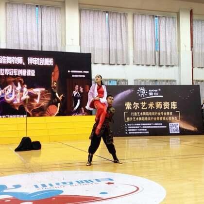 紫霞仙子和孙悟空的故事!#舞蹈##拉丁舞#