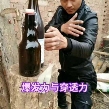 男人的拳头👊爆发力超猛#铁拳##中华武术##运动#