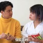 @Hi王婆 的新套路,当你女朋友问你爱不爱她时,千万不要随便回答 https://college.meipai.com/welfare/a2e0f233a7fab638(抽4个人平分200元)