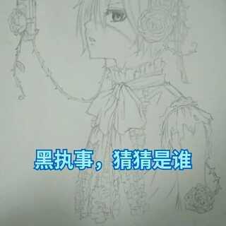 狐面。者的美拍:#二次元漫画##手绘英雄##阴联盟走暴漫画绘画图片