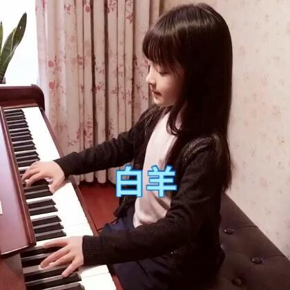 #精选##音乐##钢琴#多热烈的白羊 多善良多抽象