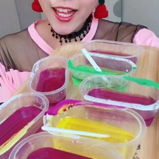 #吃秀##我要上热门@美拍小助手#l#精选#你们最喜欢的颜色是?